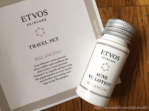 薬用アクネVCローションは大人ニキビに効く化粧水
