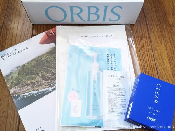 オルビス薬用クリアで生理前ニキビを予防