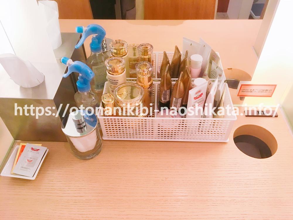 シーズラボの基礎化粧品1